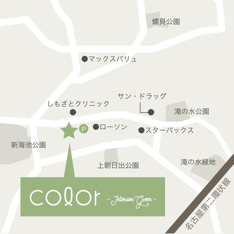 Color マップ