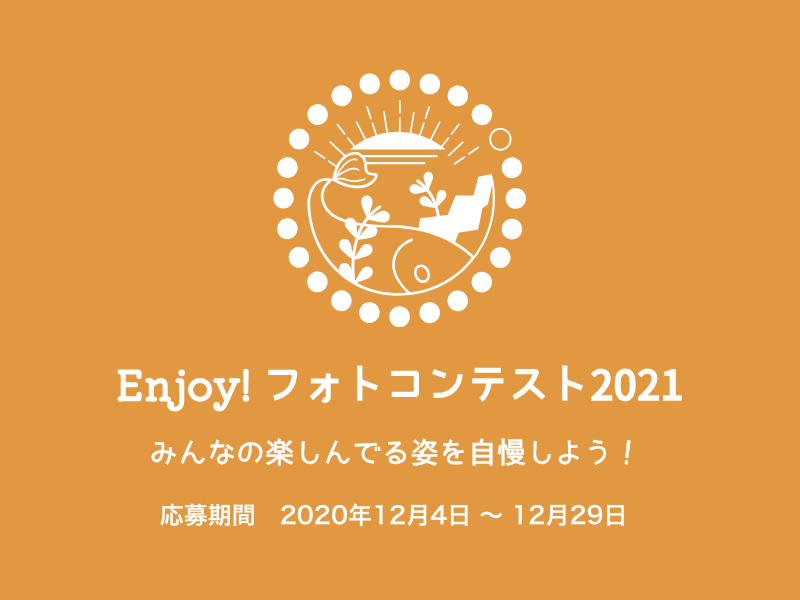 Contest2021